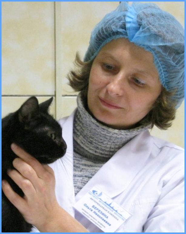 Института ветеринарной биологии